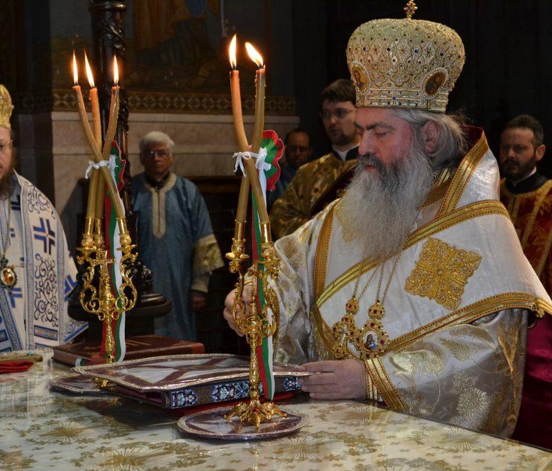 2013-02-10 БЛ в Варне в день памяти новомучч и испп российских (13)