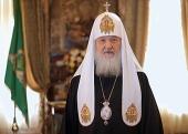 Видеообращение Патриарха