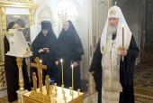 панихида по митрополиту Владимиру