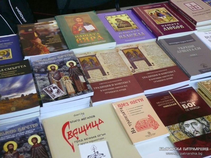 Откриване на XVI издание на Седмицата на православната книга във Варна 3