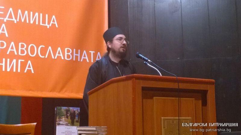 Откриване на XVI издание на Седмицата на православната книга във Варна 9