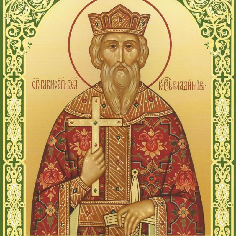 Патриаршее послание Патриарха Кирилла 1000 2