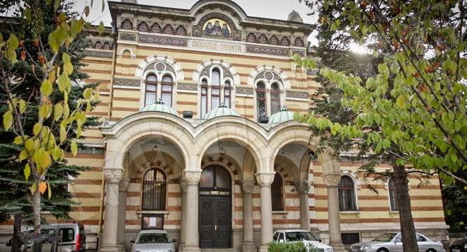 Синодальная палата 2