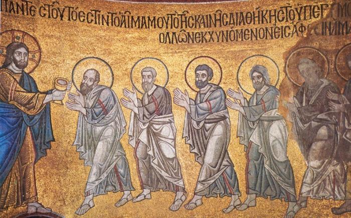 таинство Евхаристии