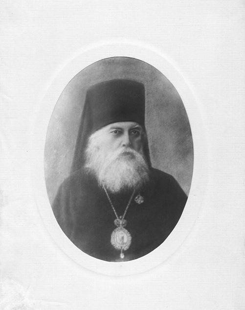 овальный портрет архиепископ Дамиан (Говоров)