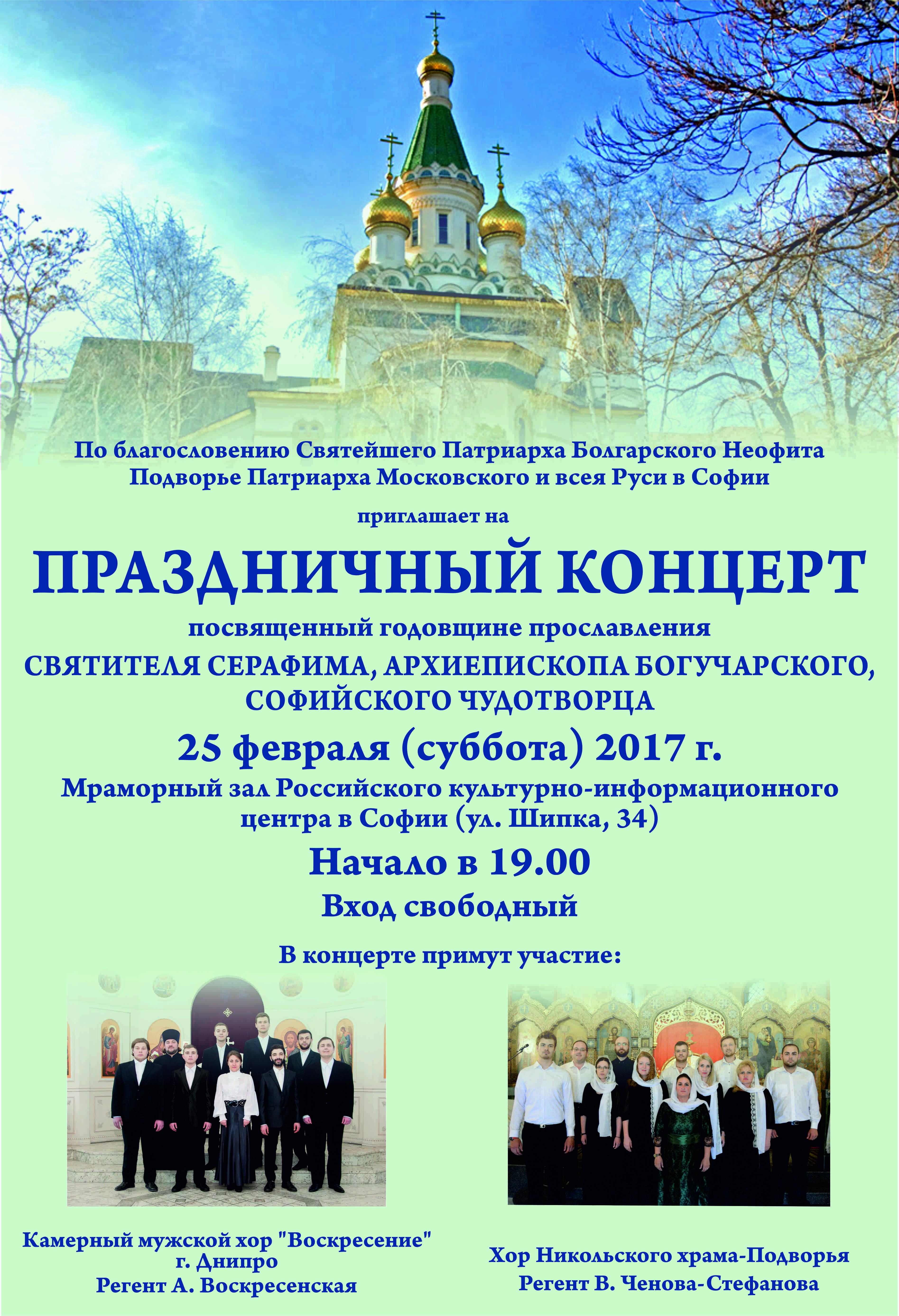 Afish_koncert_ru (1)