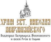 hram1-180x150