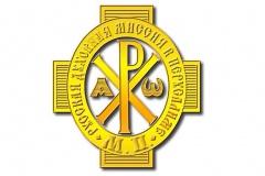 логотип РДМ