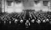 Послание по случаю 100-летия Поместного Собора 1917-1918