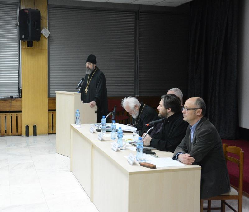 конференция (1)