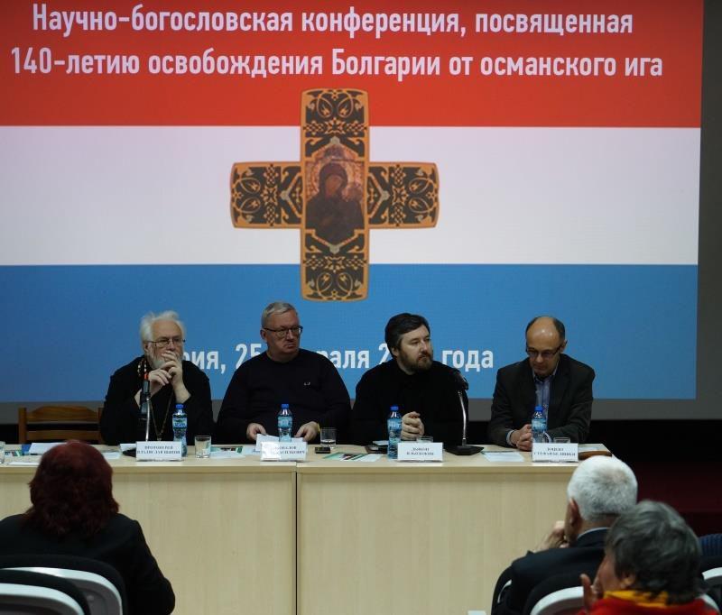 конференция (18)