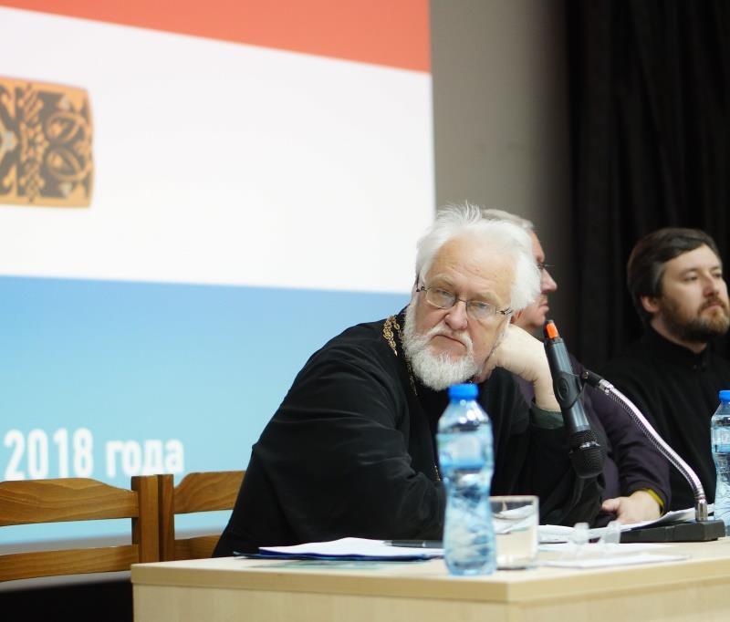 конференция (21)