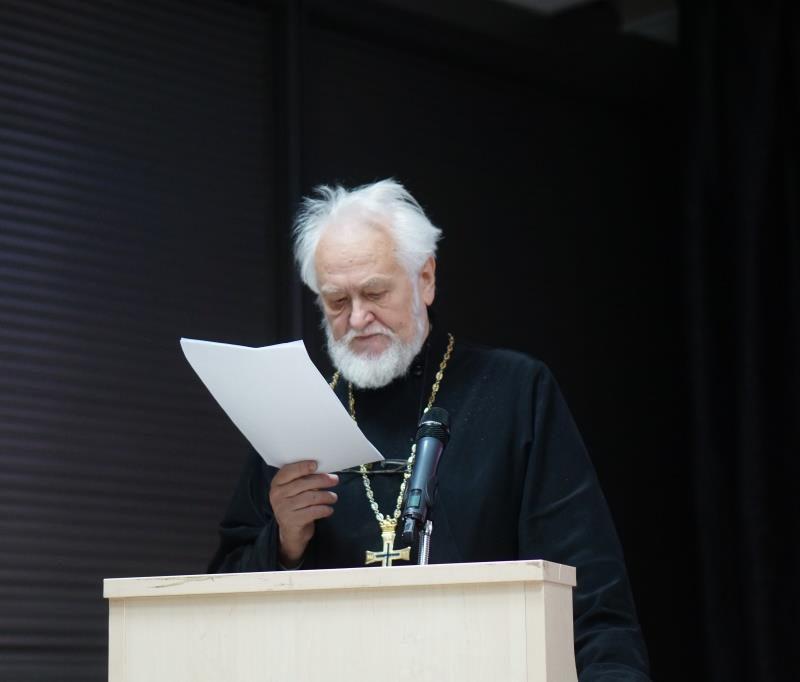 конференция (28)