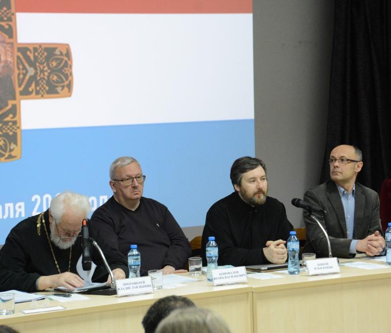 конференция (3)