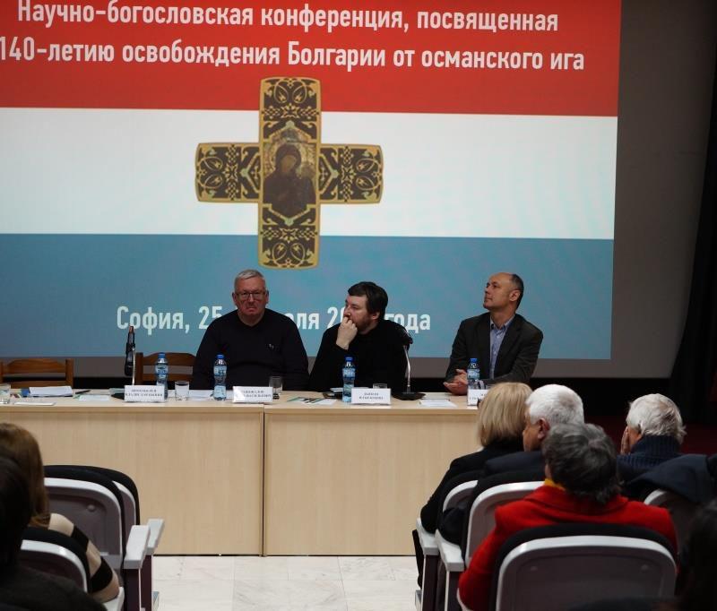 конференция (37)