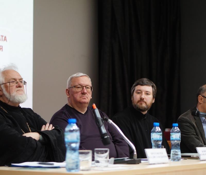 конференция (39)