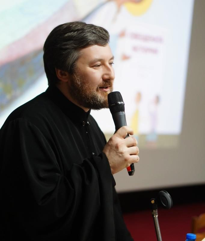 конференция (42)