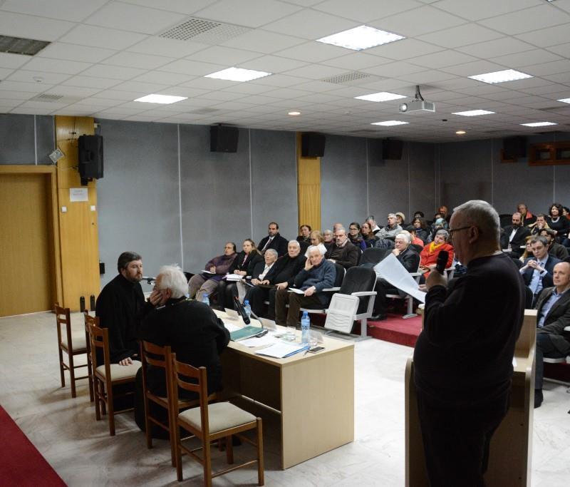 конференция (47)