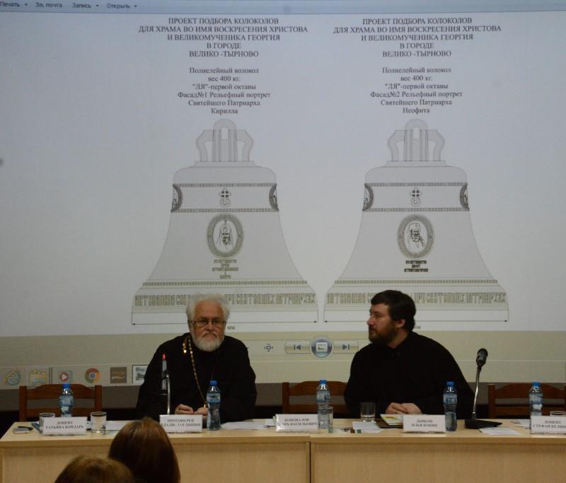 конференция (52)