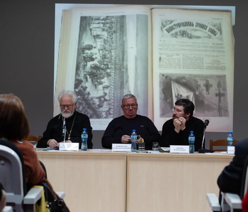 конференция (64)
