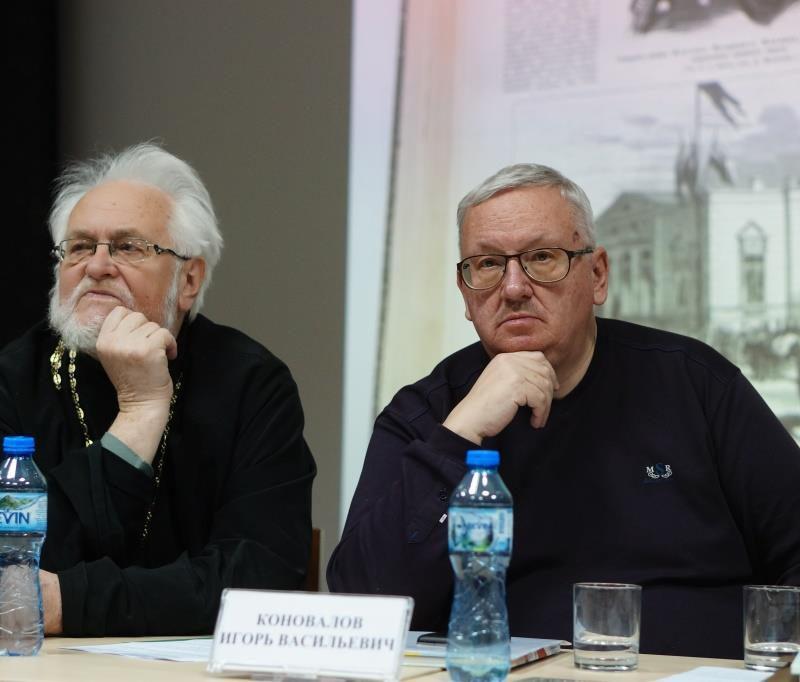 конференция (65)
