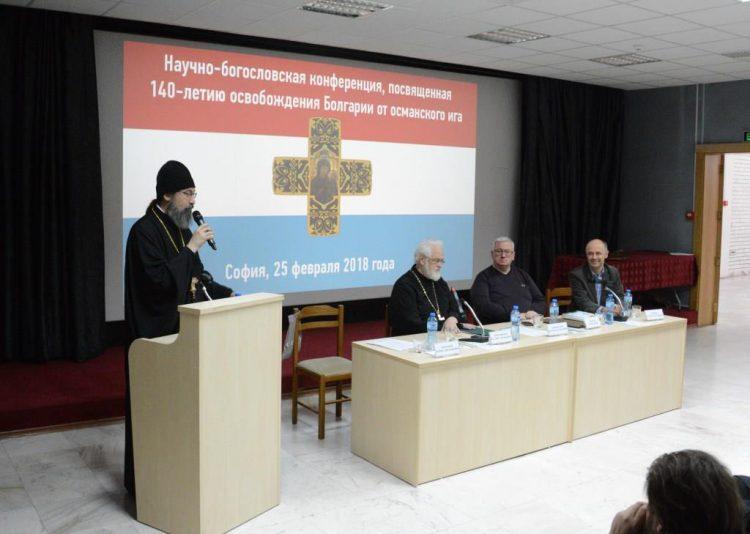 конференция (67)