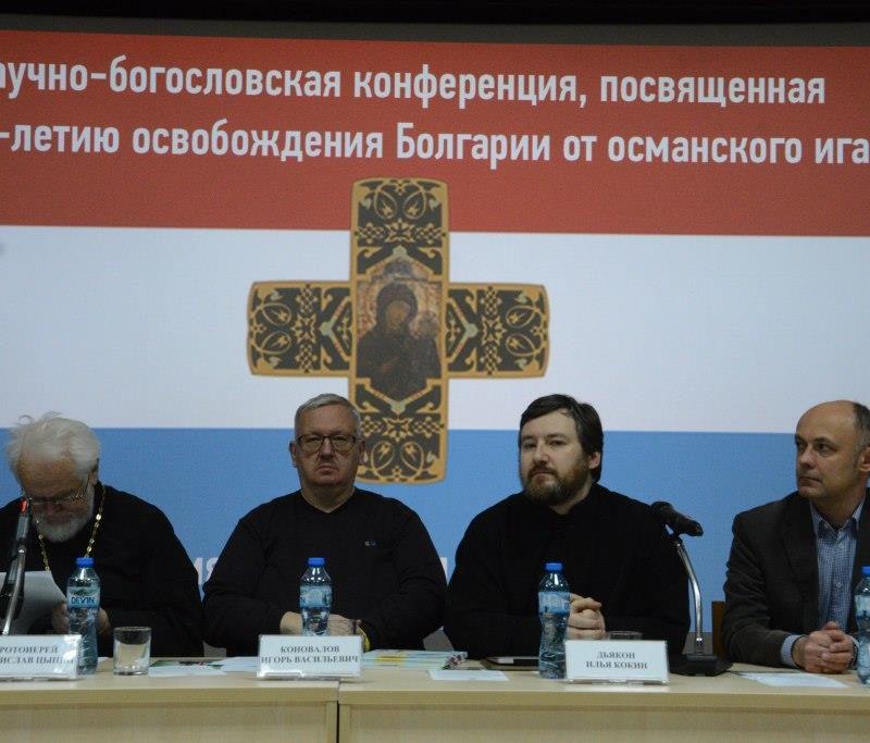 конференция (7)