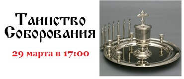 anons_maslosoborovanie-29 марта
