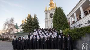 Постановление Собора епископов УПЦ 2018-11-13