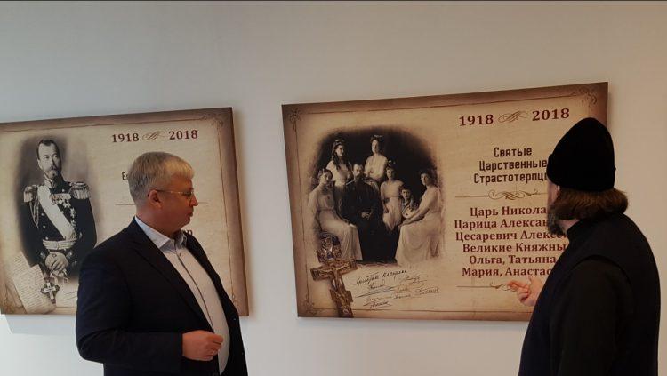 Посол РФ в Македонии, фотовыставка