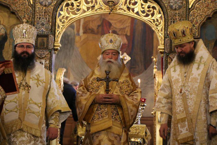0N7A0172-750x500 Всемирното Православие - Статии-България-новинарски-блок