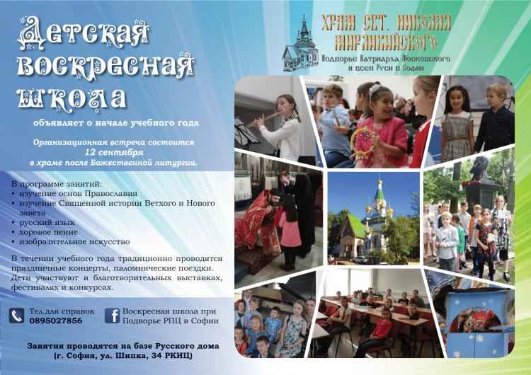 вокс-школа_2021_1-1